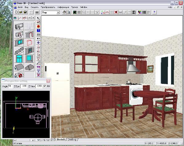 Дизайн квартиры софт
